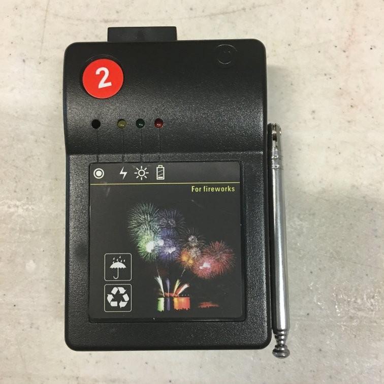 MRFX Single Receiver
